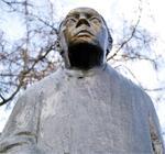 1958: Gustav Seitz' skulptur af Käthe Kollwitz